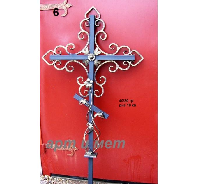 Крест кованый 6.