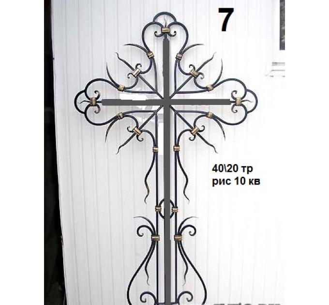 Крест кованый 7.