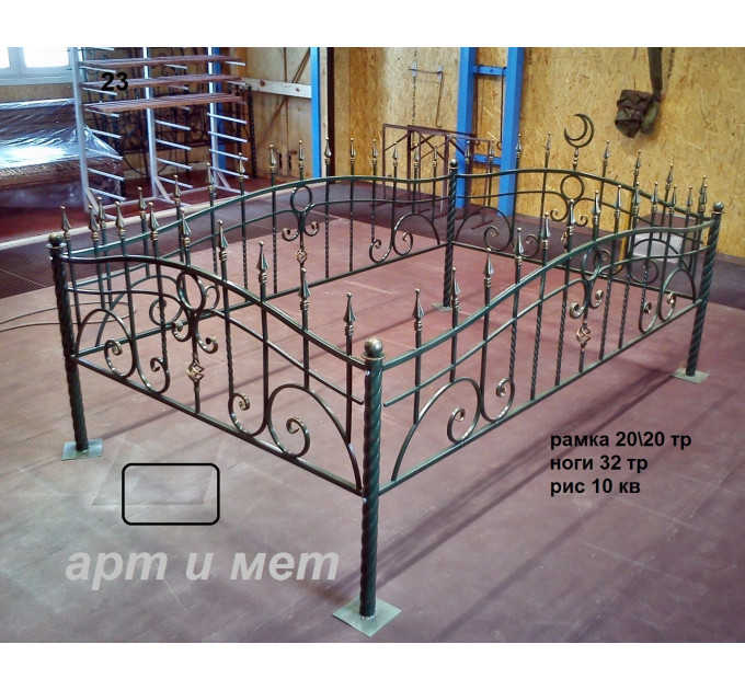 Кованая ограда 23.