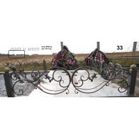 Ограда кованая 33