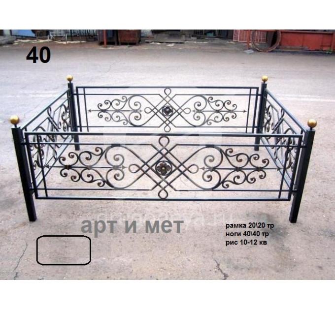 Кованая ограда 40.