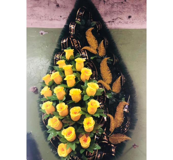 Венок 1.2 м папоротник желтый