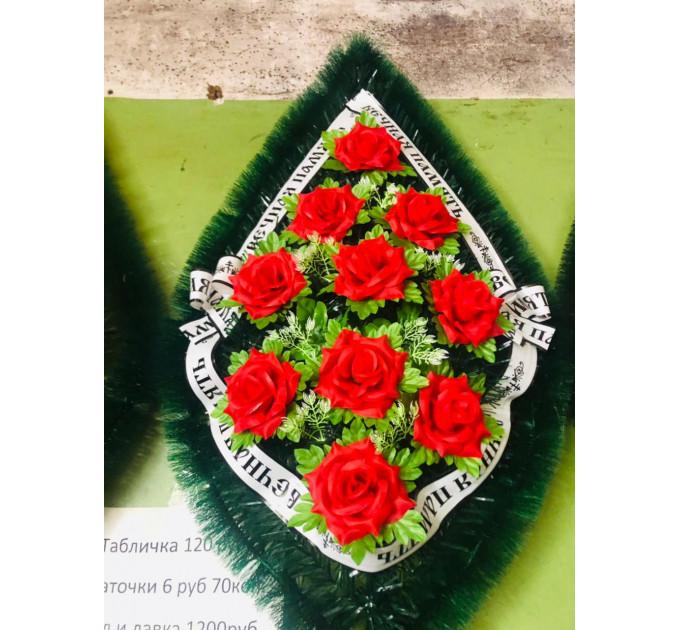 Венок девятка роза светло-красная